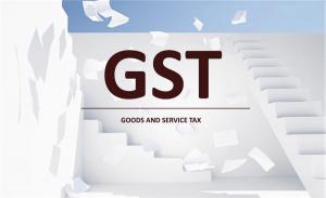 GST-PROKORP MANAGEMENT CONSULTANT SERVICES